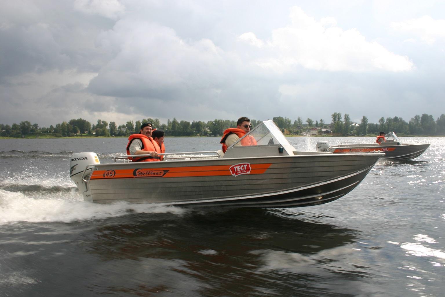 Wellboat-45M